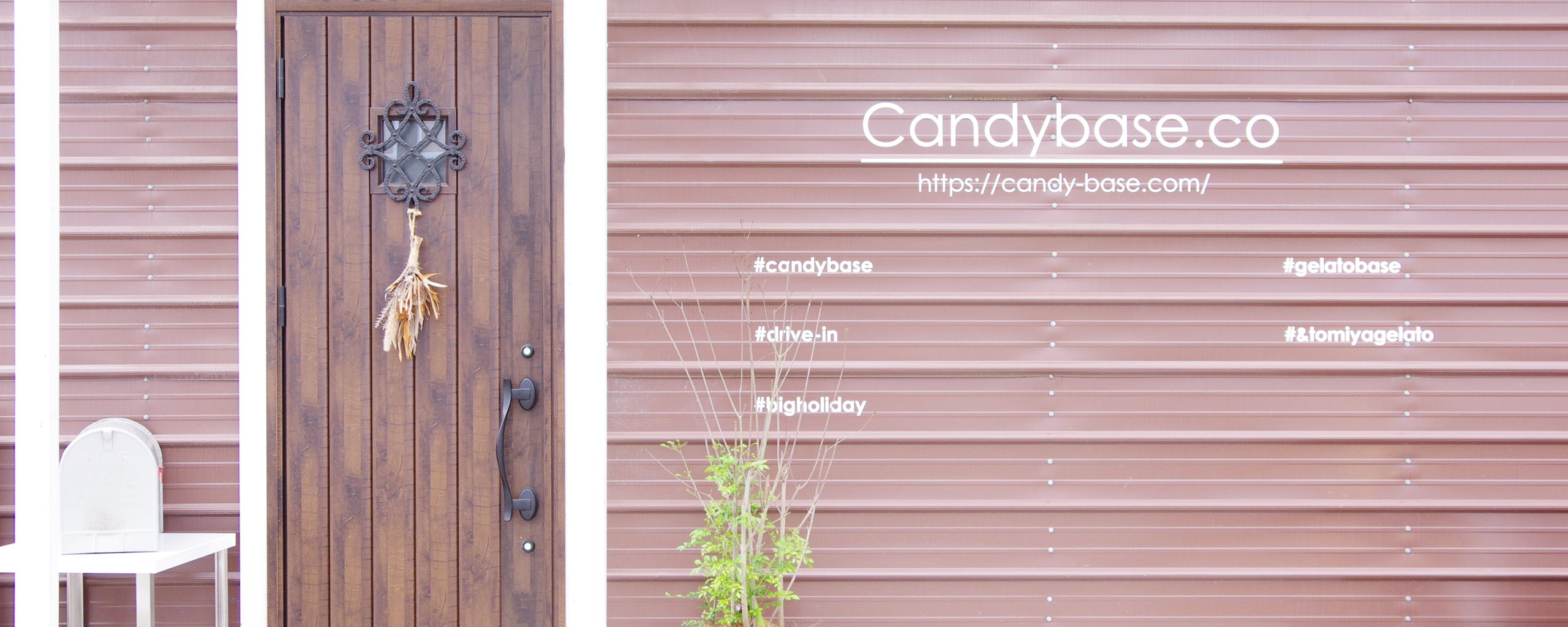 Candybase.co MainVisual for PC